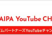 Youtubeチャンネルを開設しました